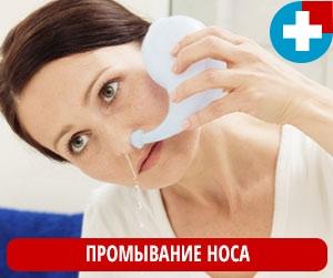 Как лечить сопли в горле у взрослого
