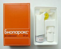 Биопарокс для детей применение