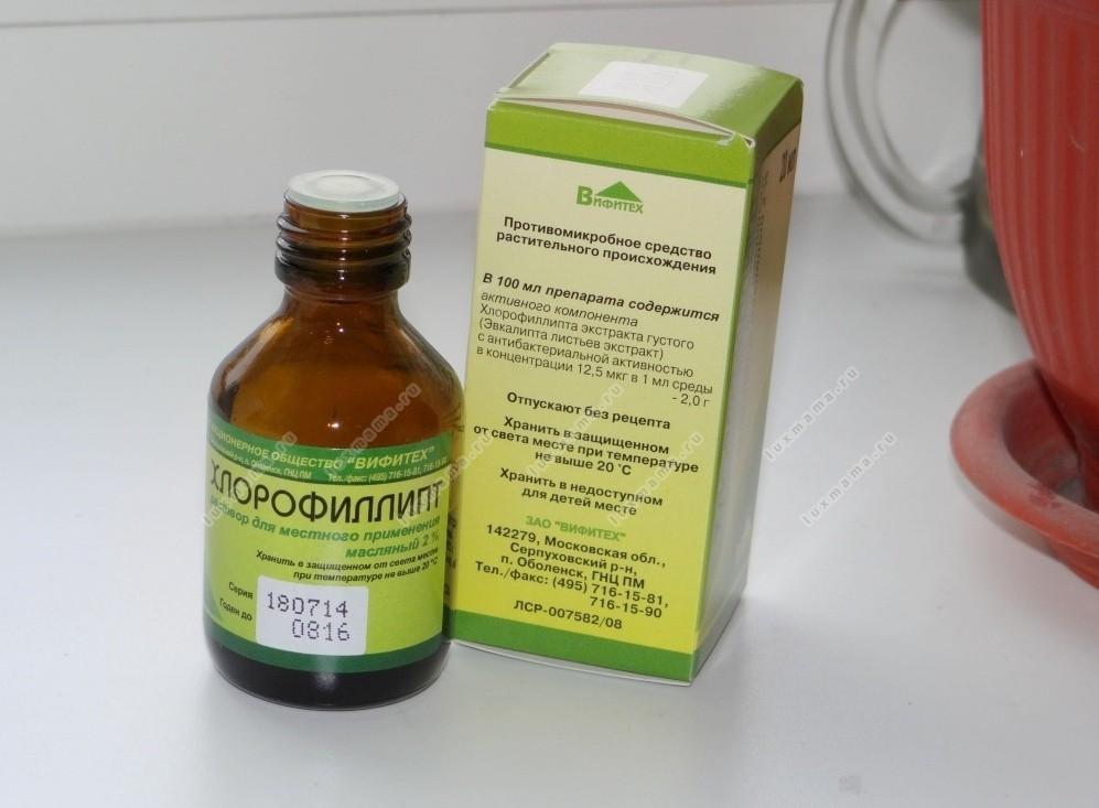 Хлорофиллипт для полоскания горла спиртовым раствором, как разводить.