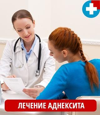 Лечение аднексита с помощью препаратов